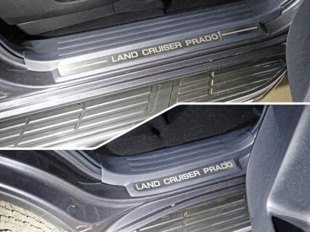 Toyota Land Cruiser 150 Prado 2017-Накладки на пластиковые пороги (лист шлифованный надпись Land Cruiser Prado) 4шт